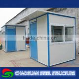Prefabricated ready assemble homes supplier in China