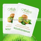 FDA facial paper mask whitening fibroin facial mask hydrogel facial mask