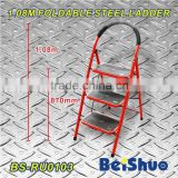 BS-RU0103 foldable aluminum alloy ladder