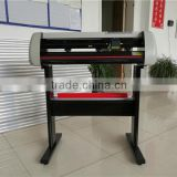 Free software cutting plotter BR-720 vinyl/pvc/sticker plotter cutter machine cutting width 630mm