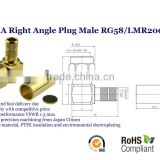 SMA Male Right Angle Coaxial Connector for RG-58U,LMR-195U,LMR-200 Cable,electrical contact