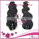 "Chinese wholesaler,cheap mermaid Indian hair style body wave 8""-32"" available"