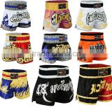 Muay Thai Fight Shorts /MMA Short fight Short/,mma gear,/boxing short / Customized MMA Short /WB-MS-4411