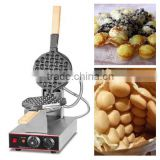 Commercial Snack Machine Electric Egg Waffle Maker Bubble Machine With Timer 1.4KW UWBF-2