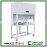 BBS-H1300&BBS-H1800 High Quality Lab/Medical Horizontal Laminar Flow Cabinet with CE&ISO approval