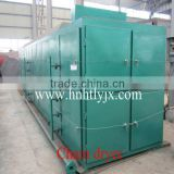 China Hutai Brand Food Processing Machinery cotton seed dryer/Agricultural Grain Seed steam Dryer / Drying Machine