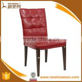 Plastic Wood Design Dining Table and Chair Leather Dining Chair