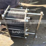 Stainless Steel Heating Exchanger/Plate Chiller/Wort Chiller