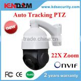 Kendom high quality HD IP autotracking mini speed dome ptz Camera high definition with 22X optical zoom module