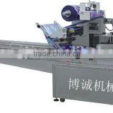 Computer control fast pillow packing machine/pillow packing machine/food packaging machine