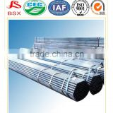 Circular Pipe Hot Dipped Thin Wall Steel Pipe with ISO 9001 at competitive price and high quality