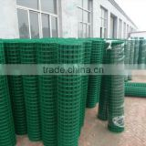 HOT !!!!! HOT !!!! Hot selled plastic mesh fences , Green Garden Fencing, Holland Wire Mesh