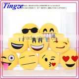 2015 New product wholesale pp custom whatsapp emoji pillow cute smiley face soft toys poop plush emoji pillow