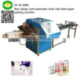 New design semi-automatic multi rolls toilet paper packing machine                                                                                                         Supplier's Choice