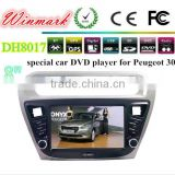 8'' 1din car radio for Peugeot 301 with 3G,GPS,radio,corpine loader DVD player,DH8017