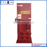 Factory direct sale compress machine for garbage station