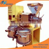 Automatic used vegetable oil processing machines | small oil expeller for home