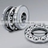 Hot Sell and Large Stock Thrust Ball Bearing 51328 high speed bearing high quality cheap bearing
