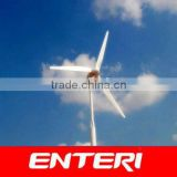 2014 New CE approved wind generator 10KW