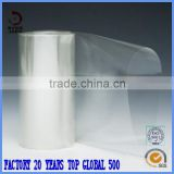 pvc shrink film for food and beverage outer packing                                                                         Quality Choice