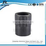 China Supplier Sch80 Pvc Pipe Fitting Hydraulic Hose Fitting Plug Adapter