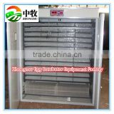 alibaba express 4224 bird egg hatcher /bird egg incubator/Eggs Incubator Hatcher Brooder Chicken Egg
