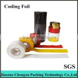 Chengxu Hot Foil Stamping Roll black Coding Ribbons hot Print Stamp Foil For Expiry Date Printing(0086 13569102757)