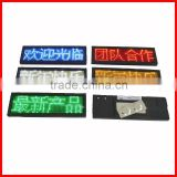 Graphics Display Function and 12*48 dot Pixels smd led name tag