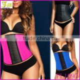 New Hot Women Sexy Latex Waist Trainer Training Cincher Underbust Corset Shaper Shapewear