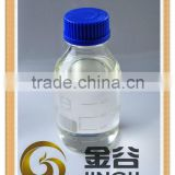 pvc film production plasticizer efame chemicals dop dbp Epoxy Fatty Acid Methyl Ester HY-S-01