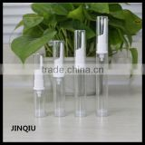 5ml,10ml,12ml,15ml cosmetic airless pump bottle, airless bottle for eye cream ,eye cream airless bottle