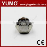 JS16F-10-J-N ROHS 16mm flat round 1NO momentary screw terminal 2A/36VDC push button switch elevator push button