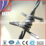 Agricultural galvanized barbed wire/razor barbed wire