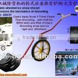 Replace snow removal machine wheels ice push snow shovel