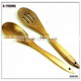 22036 High quality beech wood spoon slotted spoon