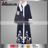 Inquiry about OEM China Muslim Women Abaya Navy Blue Front Open Maxi Dress With Beautiful Flower
