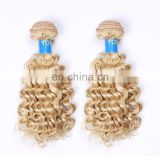 Cheap Price light blond Jerry curl Wholesale brazilian hair