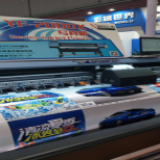 Eco-solvent printer/Epson inkjet printer