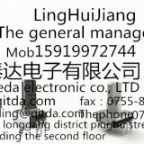 Shenzhen kei teda electronic co., LTD