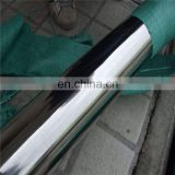 stainless steel bar diameter 115mm