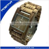 Hot Selling Vogue Custom Wood Face Wholesale Men Women Wooden Watch