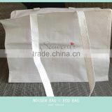 factory supply reusable packaging promotion bags