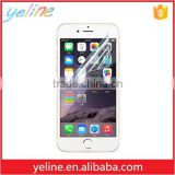 wholesale high definition screen protector for iphone 5, for iphone 4s screen protector                                                                                                         Supplier's Choice