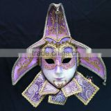 Full Face Paper Mache Masquerade Ball Mask Italy Venice