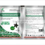 hot!!!organic agrochemicals Caterpillar particles body &Bt