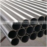 Inconel 601 seamless pipe W.Nr.2.4851