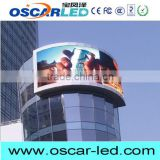 New 2015 new xxx images led display p12 xxx xxx curve inset outdoor advertising led display screen flexible led curtain display