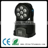 DMX-512 Stage Lighting Mini Moving Head 4 In 1 RGBW Professional 10/13 Channel Party Disco Show 70W AC 110-240V Sound Active