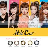 HOT korea GEO contact lens wholesale eyecream color contacts lenses