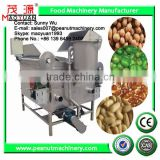LOW COST batched fryer machine(RQJ-NF400)